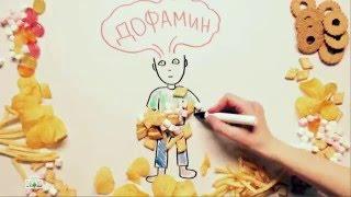 Фокусы с едой: как обмануть самого себя, чтобы перестать объедаться?