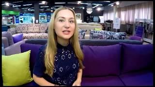 Экспертная оценка - Как правильно выбрать диван (1)