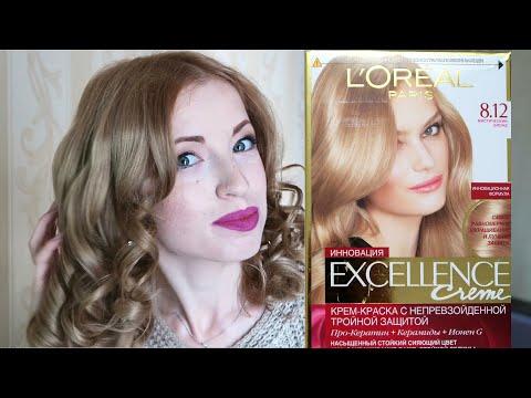 Краска для волос LOreal Excellence тон 8.12 Мистический блонд
