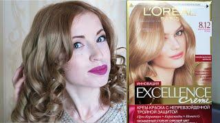 видео Палитра цвета безаммиачной краски Лореаль Преферанс