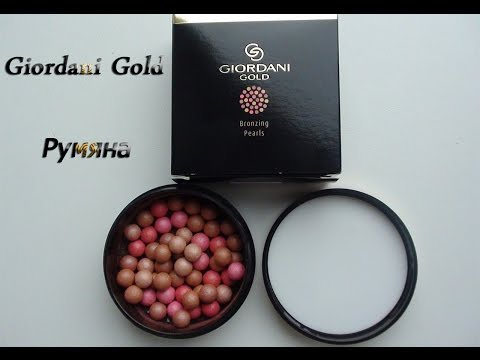 Oriflame Giordani Gold | Румяна в шариках.