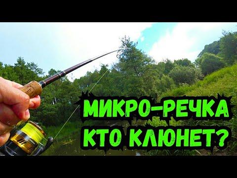 Ловля ЩУКИ на спиннинг ЛЕТОМ. Рыбалка на щуку в июне. Твичинг воблеров на микроречке.