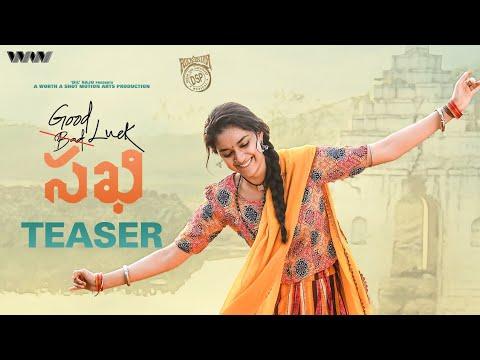 Good Luck Sakhi Telugu Teaser | Keerthy Suresh | DSP | Aadhi Pinisetty | Nagesh Kukunoor