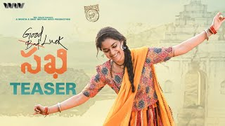 Good Luck Sakhi Telugu Teaser | Keerthy Suresh, Aadhi Pinisetty