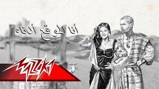 Ana Al Mowaqea Adnah - Yuri Mrakadi انا الموقع ادناه - يوري مرقدي