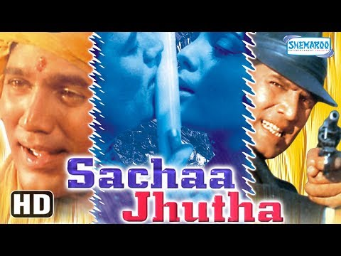 Sachaa Jhutha (HD) - Hindi Movie | Rajesh Khanna | Mumtaz | Vinod Khanna | (With Eng Subtitles)
