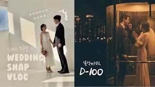 웨딩촬영 Vlog | 본격 결혼 3달전 내가 한 일들 …