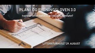Plan- og bygningsloven 3.0, debatt på Litteraturhuset 29/8-18 kl 08:30