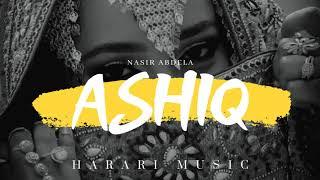 Nasir Abdela - Ashiq Yitseterel | Harari Music Full Album