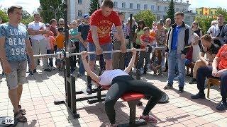 Турнир на площади Металлургов по народному жиму