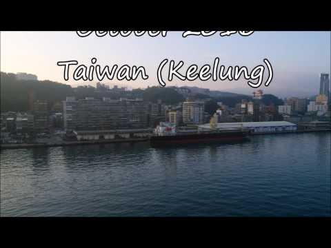 Taipei 23 October 2016, Golden Princess Cruise Ship, China - Melbourne