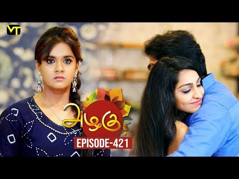 Azhagu Tamil Serial latest Full Episode 421 Telecasted on 09 April 2019 in Sun TV. Azhagu Serial ft. Revathy, Thalaivasal Vijay, Shruthi Raj and Aishwarya in the lead roles. Azhagu serail Produced by Vision Time, Directed by Sundareshwarar, Dialogues by Jagan.   Subscribe Here for All Vision Time Serials - http://bit.ly/SubscribeVT  Azhagu serial deals with the love between a husband (Thalaivasal Vijay) and wife (Revathi), even though they have been married for decades, and have successful and very strong individual personas.  Click here to watch:  Azhagu Full Episode 420 -https://youtu.be/Zuxl53qQX6k  Azhagu Full Episode 419 -https://youtu.be/ohV4p11bIiU  Azhagu Full Episode 418 - https://youtu.be/ZJZMZ1yIUGE  Azhagu Full Episode 417 - https://youtu.be/Y5mH9UI1RjM  Azhagu Full Episode 416 -https://youtu.be/cOAKVEPAC7I  Azhagu Full Episode 415 -https://youtu.be/r-D8MWobo40  Azhagu Full Episode 414 -https://youtu.be/_bxCftv1vpc  Azhagu Full Episode 413 -https://youtu.be/LJf_0drA808  Azhagu Full Episode 412 - https://youtu.be/MDFDnufiGmo  Azhagu Full Episode 411 https://youtu.be/Dt71XOmH1hc  Azhagu Full Episode 410 https://youtu.be/TA3NfOyV9Pw  Azhagu Full Episode 409 https://youtu.be/IYbgDdQgpjY    For More Updates:- Like us on - https://www.facebook.com/visiontimeindia Subscribe - http://bit.ly/SubscribeVT