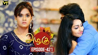Azhagu - Tamil Serial | அழகு | Episode 421 | Sun TV Serials | 09 April 2019 | Revathy | VisionTime