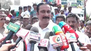 அன்புமணி ராமதாஸ் திடீர் செய்தியாளர் சந்திப்பு PMK Anbumani Ramadoss pressmeet