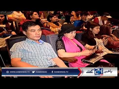 Chinese and Pakistan cultural show held in Islamabad