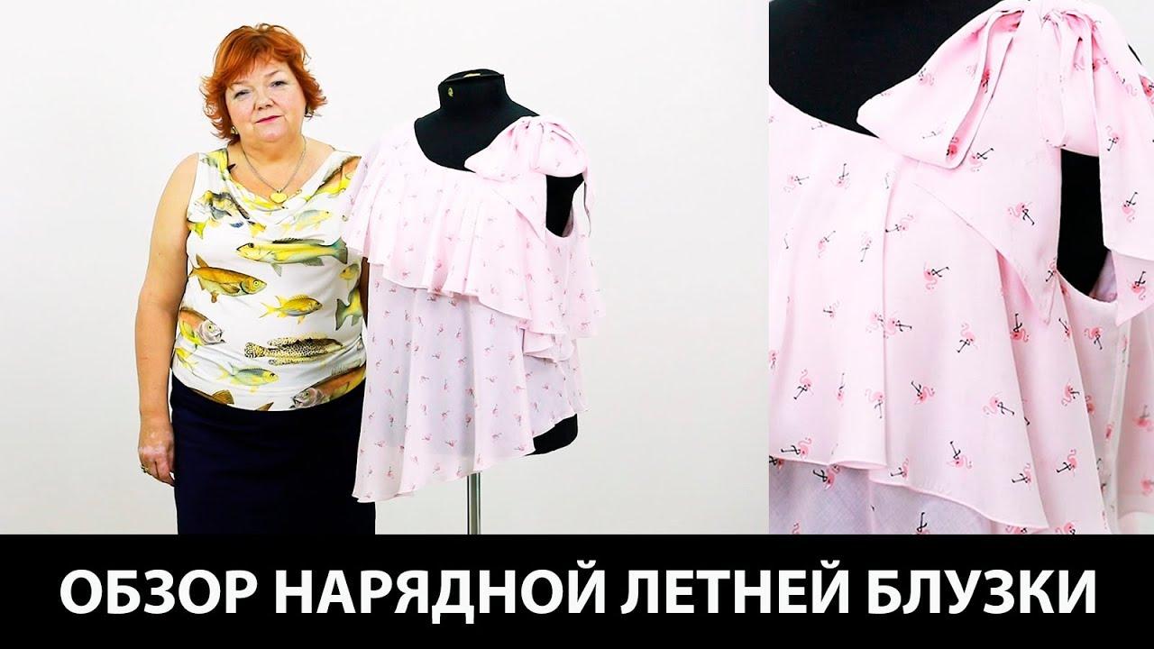 fc20797cfe9 Асимметричная блузка из батиста свободного покроя. Блузка по косой ...
