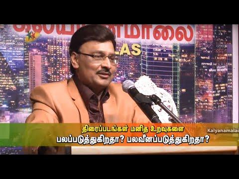 Impacts of movies on family   Debate show   K Baggiyaraj   Pandiaraj   Kalyanamalai