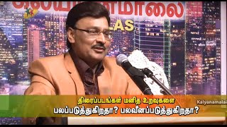 Impacts of movies on family | Debate show | K Baggiyaraj | Pandiaraj | Kalyanamalai