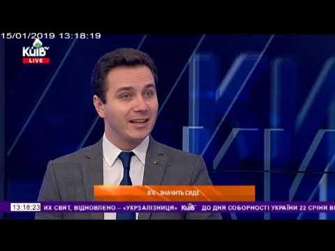 Телеканал Київ: 15.01.19 Київ Live 13.10