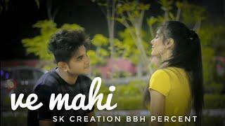Ve Mahi | Kesari |Vidyanand Yadav & Deepika Singh |  Arijit Singh & Asees Kaur | LoveStory