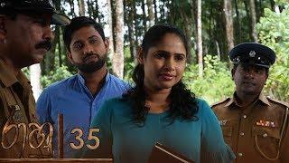 Raahu | Episode 35 - (2018-10-26) | ITN Thumbnail