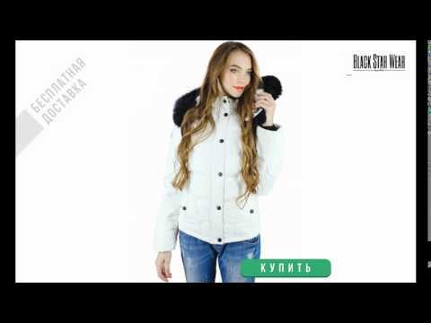 Купить эксклюзивные пуховики и парок в интернет-магазине одежды topbrands. Ru по цене от 8000. 0 руб. Только настоящие бренды, оплата при.