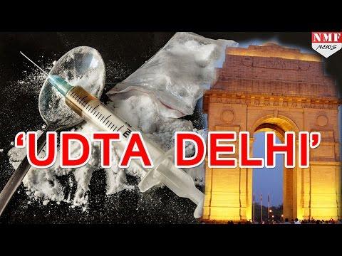 Delhi भी Synthetic Drug की गिरफ्त में, Parties में बढ़ा क्रेज |MUST WATCH !!!