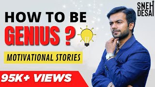 Motivational Story in Hindi - How to be Genius ?