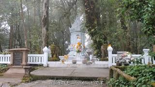 【旅エイター】タイの旅『北部③ インタノン山』 タイ・チェンマイ