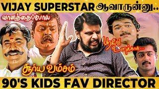 என் படத்த விட்டு Vijay போனதுக்கு காரணம் இதான்.. - Vikraman Exclusive | 90's Kids Evergreen Director