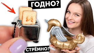 Тостер алиэкспресс