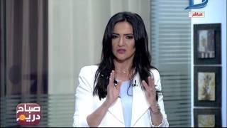 صباح دريم|مع منة فاروق حلقة 16-7-2016 وتغطية شاملة للإنقلاب العسكري في تركيا