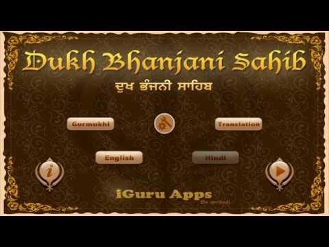 Dukh Bhanjani Sahib Hindi