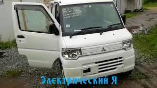 Mitsubishi minicab miev 🚐 за 300 ️и 650 тысяч рублей очевидная визуальная разница