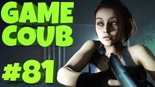 GAME CUBE #81 | Баги, Приколы, Фейлы | d4l
