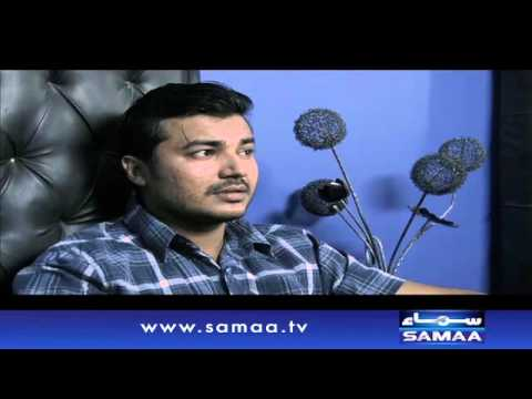 Jurm ka khel - Interrogation - 16 Jan 2016