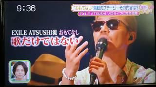 ソロライブに完全密着 Exile Atsushi.