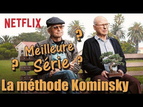 La MEILLEURE SÉRIE NETFLIX !?!? La MÉTHODE KOMINSKY (Critique Saisons 1 Et 2) Sans Spoil/Divulgâchis