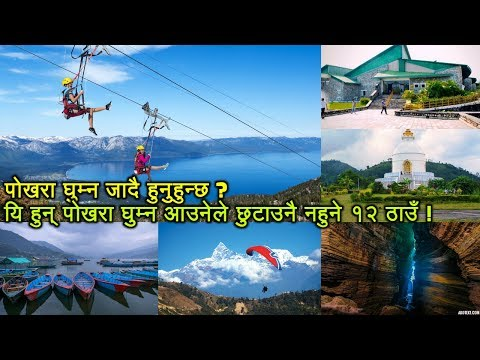 dating places in pokhara