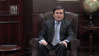 Вадим Шипулин: