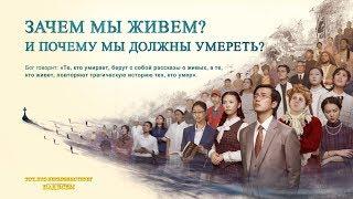 Документальный фильм «Тот, Кто верховенствует над всем» Исследование тайн жизни | Русская озвучка