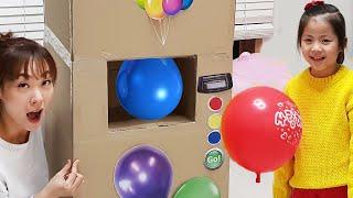 풍선 자판기 보셨어요?!! 서은이의 풍선자판기 박스로 만들기 색깔 풍선 놀이 Seoeun's Making Balloon Vending Machine with Box