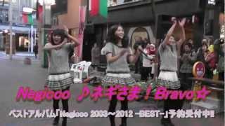 """再編集にて""""歌詞の字幕""""追加しました。 ☆ベストアルバム「Negicco 2003..."""