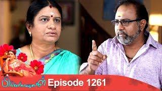 Priyamanaval Episode 1261, 08/03/19