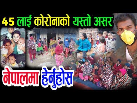 सबै नेपालीले हेर्नुहोला...भाग्य न्यौपाने सहयोग लिएर पुगे आमाहरुलाई भेट्न Bhagya Neupane Help Video