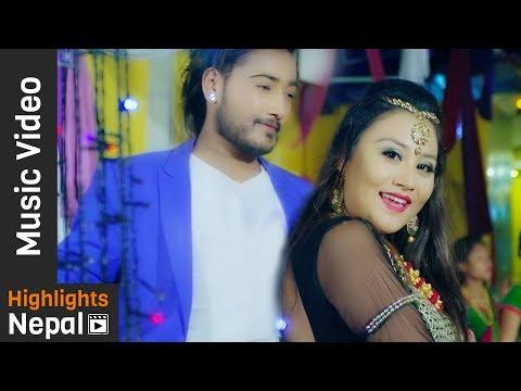 Yo Jyaan Ko Tel Maalis | New Nepali Teej Special Song 2017/2074 | Sarita Shahi