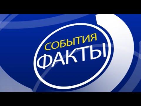 """""""События и факты"""": в Рыбинске прошло совещание предпринимателей"""