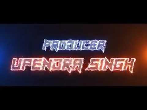 Crack Fighter -Pawan Singh (Superhit Movie Full Trailer) Quality: [3Gp]-Mp4]-[HD]-[Full HD]  Actor: