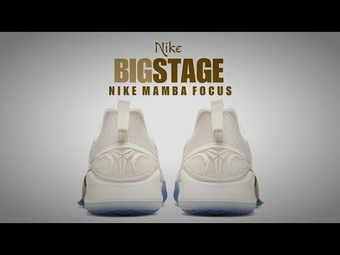 NIKE ' Kobe ' Mamba Focus ' The Big