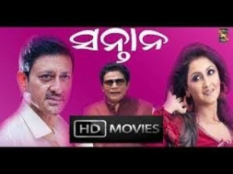 SANTANAODIA FULL HDMOVIE DOWNLOAD